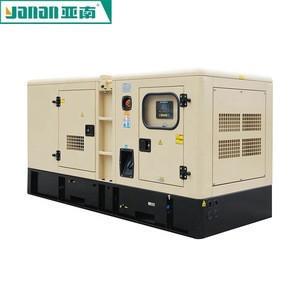 Yanan supper silent&open type generator powered by Kubota/Volvo/Cummins engine from 6-3000kva diesel generator