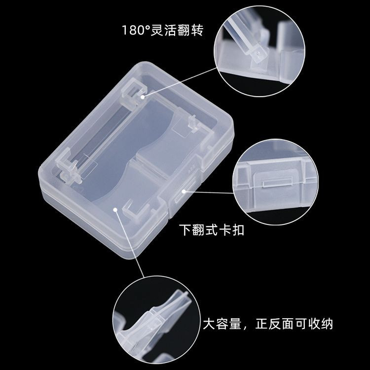 WEISHENG Muanfactuer High Quality Multi 4 Slots CF SD SDHC MMC Card Case Plastic Micro Portable Box