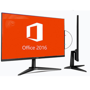Computer software supporting office 2016/system software