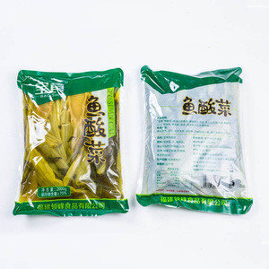 Wholesale Food Chinese 2kg Fishing Sauerkraut Salted Vegetable With Pickle Mustard Green