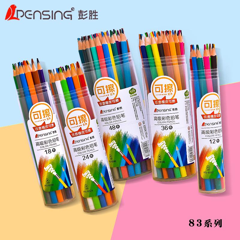 7inch woodfree color pencil