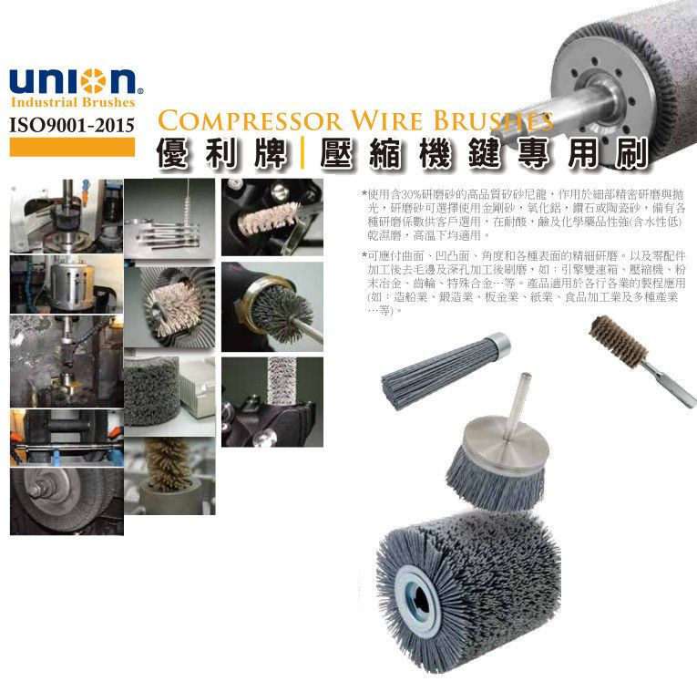 Deburring and Precision Grinding Brushes
