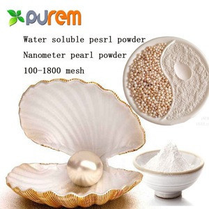 100% Natural Fresh Water Water soluble pearl powder