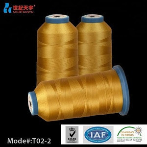 High quality 100% Nylon Thread for Sewing Leather Upholstery