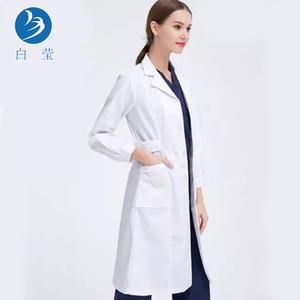 Hospital Professional Doctor Wear nurse Medical White Lab Coat