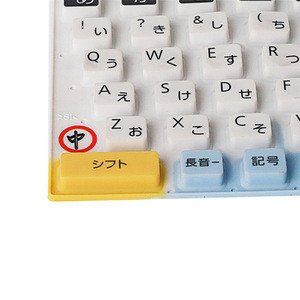 OEM ODM Customized High Quality Learning Machine Silicone Button Remote Control Keypads