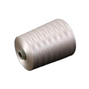 RT44-1 rayon yarn  120d/2 100% rayon embroidery thread 100% viscose yarn
