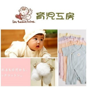 Various kinds of baby clothing girl , other baby products also available