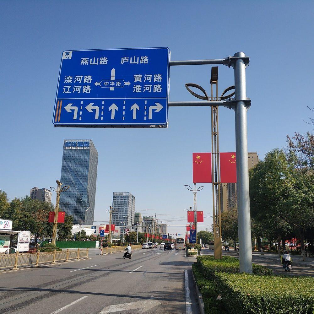Galvanized steel traffic sign poles