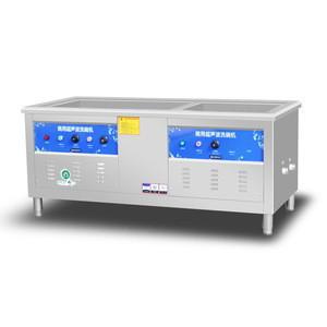 2020 Luxury Ultrasound dishwasher for restaurants