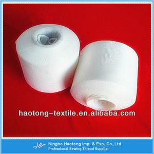 Cheapest 100% Polyester Spun Yarn / Spun Polyester Yarn