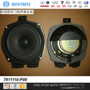 Great wall wingle spare parts CD PLAYER ASSY 7901100-P00 auto spare parts car