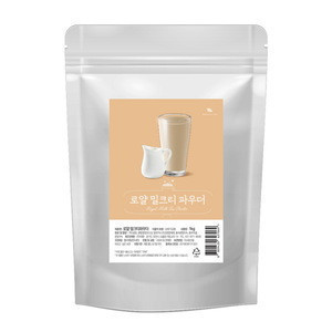 [Nature Tea] Royal milk tea flavor milk tea powder, boba milk tea powder, Bubble milk tea powder