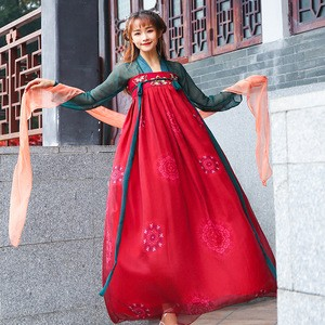 New Hanfu Women Chinese Folk Dance Costumes Qing Tang Suit Dynasty Costume Chinese Hanfu Traditional Chinese Dress DWY1161