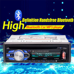 Podofo CD Player 1 Din 12V Car Radio Audio Stereo Support USB SD AUX DVD VCD MP3 Players with Remote Control