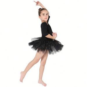 Premium Performance Fabric Dancerwear Stage Clothing leotard