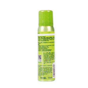 Private label green tea natural skin toner spray for face
