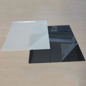 0.5mm Self-Adhesive Rigid Transparent PET Film Top PVC Sheet For Album