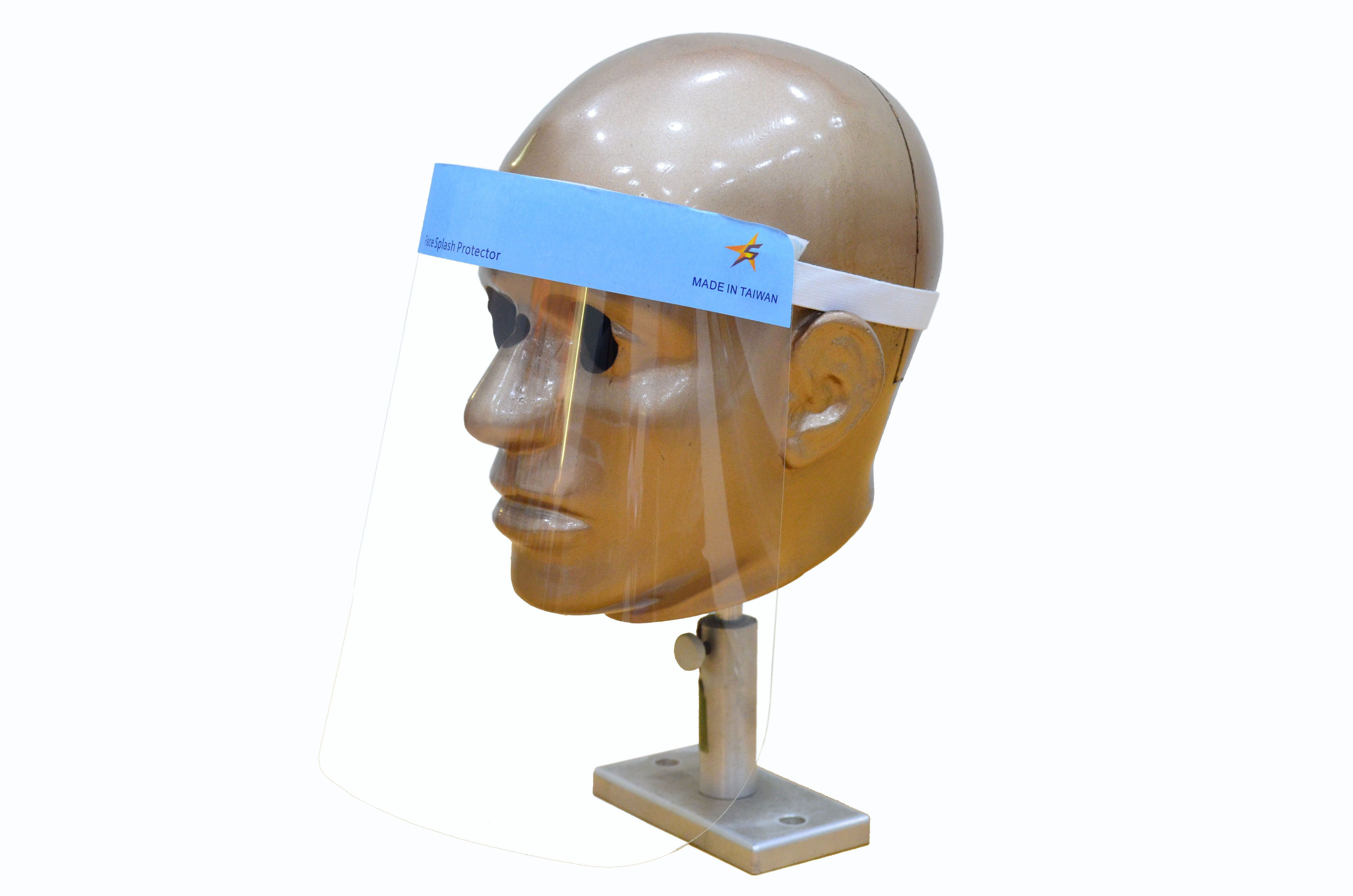 Disposable PPE/Face shield/PPE/Safety/Protection eye-wear SPP-2