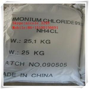 Ammonium Chloride price/NH4CL/12125-02-9/ fertilizer prices