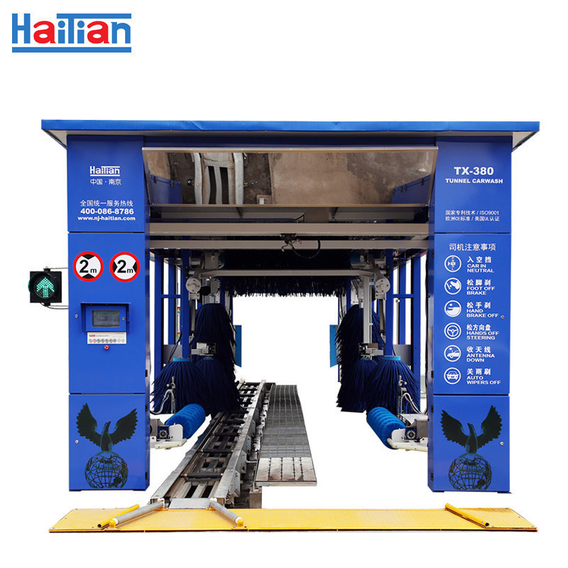 China high quality automatic tunnel car wash equipment with Europe standard