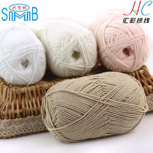 Free Samples Eco-friendly 8ply 33 Colors Soft Baby Milk Cotton Yarns For Crochet of Sweaters Handcrafs Hats DIY Toys