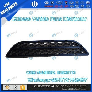 LIFAN AUTO PARTS 620 B2803113 AUTO Middle grille,front bumper CAR ACCESSORIES MOTORCYCLE BODY PARTS