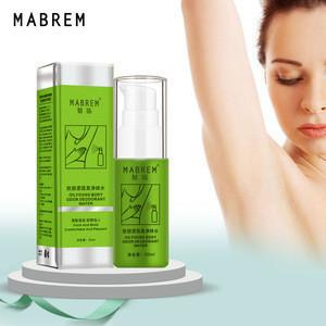 MABREM Natural Spice Deodorant Antiperspirant Man And Woman Underarm Body Deodorization Body Odor Removal Spray Water