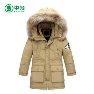 New Style Hooded Warmful Korea Fashion Children Long Winter Coat