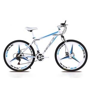 Popular 26 inch Steel frame mountain bicycle shock fork 21 speed mountain bike double disc brake mtb