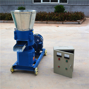 Small farm use animal feed pellet making machine