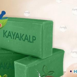 Supplies of Ayurvedic Bath Soap
