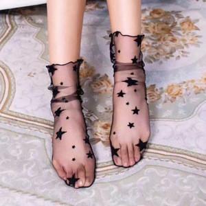 Zogift Summer transparent black socks soft short ankle silk socks women