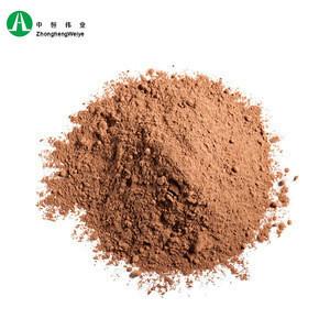 100 pure natural bulk cocoa/cacao powder 10-12% fat
