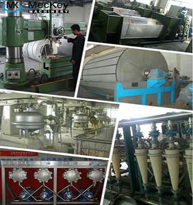 China Corn gluten meal manufacturing machine