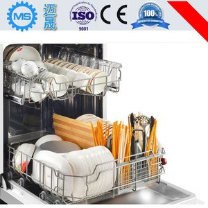 Well Made dishwasher parts