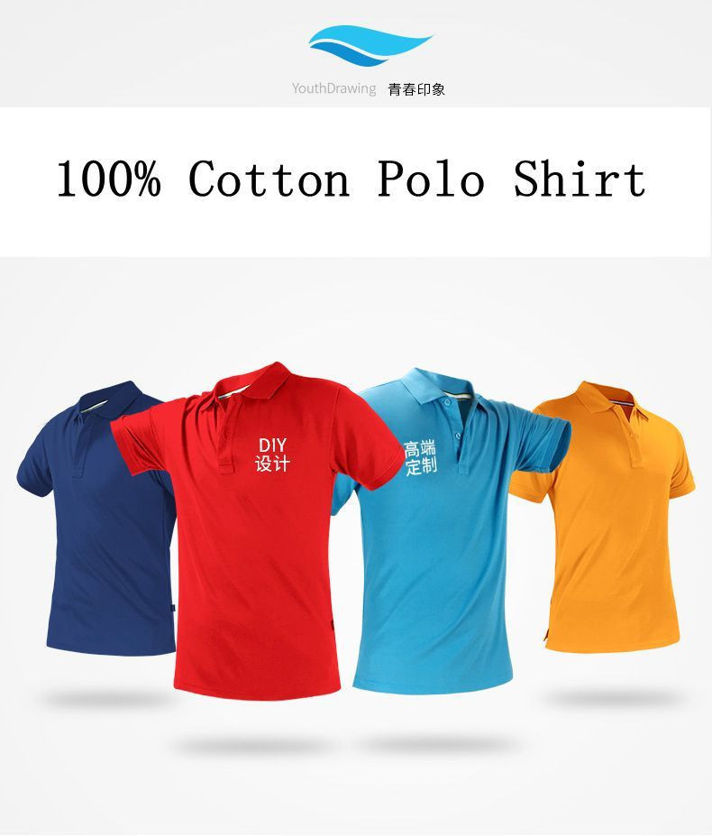Men's  Polo  Shirt 100% Cotton
