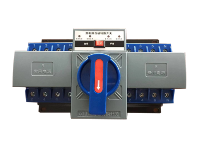 Dual Power Automatic Transfer Switch (ATS)