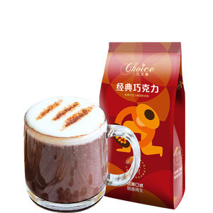 CHOICE Hot Selling Delicious Cocoa powder for Coffee Shop Milk shop