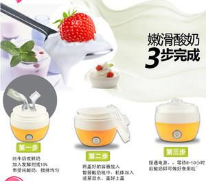 High quality kitchen mini yogurt maker electric yogurt maker