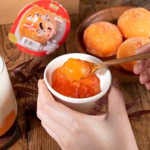 Nature Farm FSSC 22000 & HALAL Certified Korean Sweet Preserved Frozen Fruit Snacks Ice Persimmon Individual Pack 70g