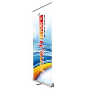 PDyear trade show advertising custom printing promotional logo fabric portable retractable roll pull up display banner stands