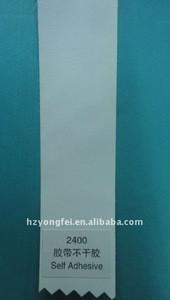 Self adhesive taffeta tape label/ trademark