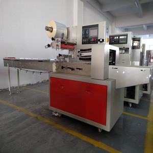 Semi Automatic Popsicle Wrapper Machine