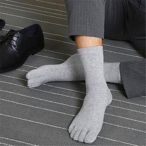 Wholesale cozy warm five toe socks for men socks