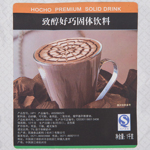 Zhichun haoqiao chocolate powder 1kg cocoa powder beverage raw material special raw material for milk tea shop