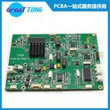Generator Quick PCB Prototype and Assembly Service / 4 Layers 2mm