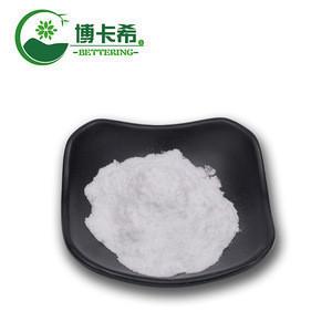 Carbamazepine tegretol Carbamazepine medicine powder raw material for tablet