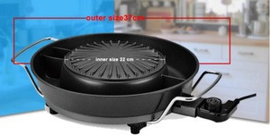 Electric grill electric griddle cooking appliances  Electric Hot Pot BBQ Grill WD-592