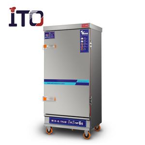 ITO-RS Aluminium Electric Sweet Corn Food Steamer